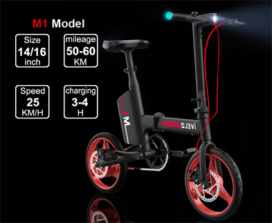 China ivelo M1 electric bike hot electric bicycle