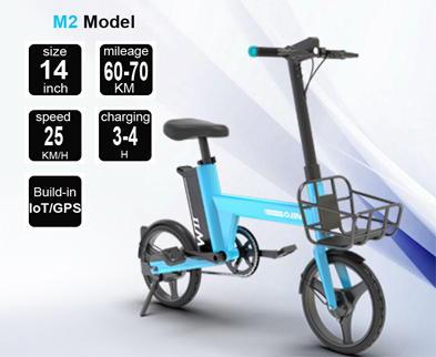 China fitrider rideshare ivelo electric bicycle M2 sharing ebike