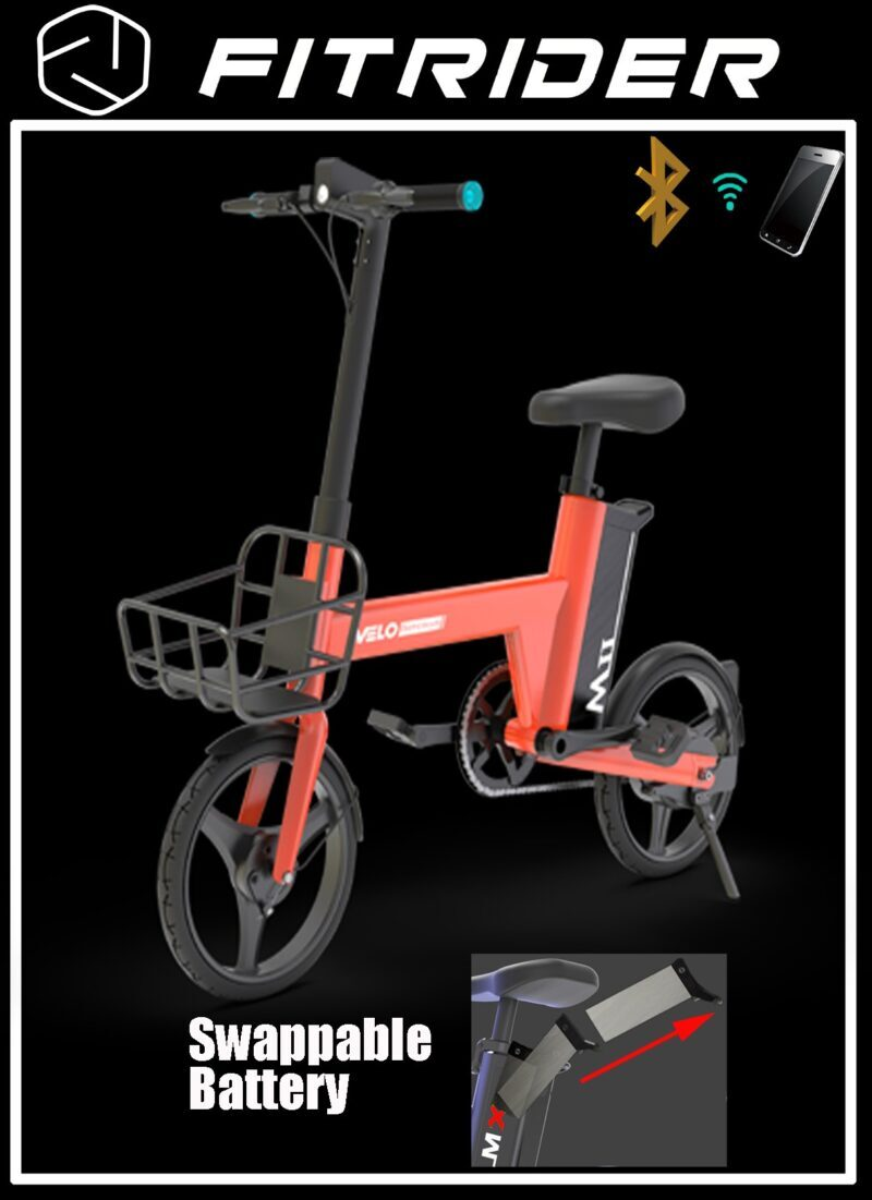 fitrider iVelo M2 electric sharing bicycle