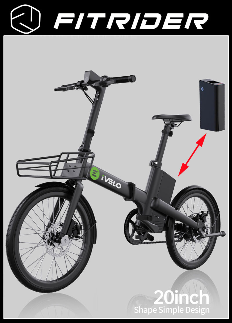 Fitrider ivelo C20 20inch electric bike